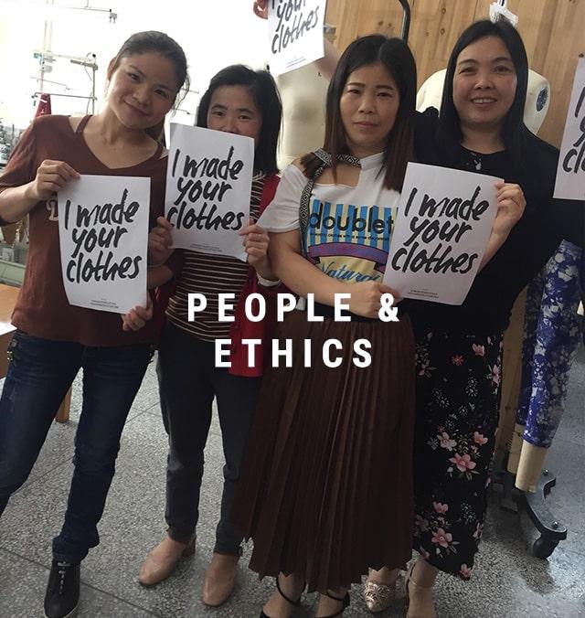 People & Ethics